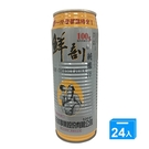 半天水100%天然椰子汁520ml*24...