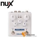 NUX Masamune 增益/壓縮 效果器【Boost & Compressor/原廠公司貨一年保固】