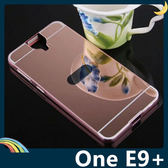 HTC One E9+ Plus 電鍍邊框+PC鏡面背板 類金屬質感 前後卡扣式 二合一組合款 保護套 手機套 手機殼