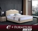 『 e+傢俱 』BB215 貝瑞 Barry 現代床架 半牛皮床 | 6尺床 | 5尺床 | 標準雙人床 可訂製