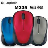 羅技 Logitech M235 無線滑鼠 M235 Wireless Mouse