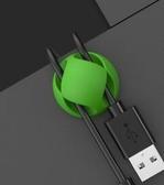 數據線固定器桌面理線器耳機收納扣手機線充電線集線器