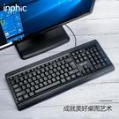 鍵盤英菲克電腦台式家用機械手感外接聯想筆記本USB有線薄膜鍵盤滑鼠套  LX HOME 新品
