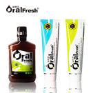 Oral Fresh 歐樂芬天然口腔保健液/漱口水600ml+敏感性防護蜂膠牙膏+牙周護理蜂膠牙膏