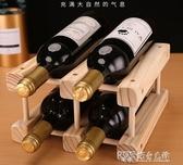 實木紅酒架擺件紅酒櫃子家用酒瓶架創意紅酒櫃展示架個性創意酒駕 ATF 探索先鋒