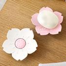 粉紅櫻花香皂盤瀝水架 肥皂盤 瀝水盒 瀝...