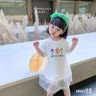 女童洋裝夏裝2020新款韓版兒童短袖公主裙子寶寶夏天洋氣裙子潮 HX5566【Sweet家居】