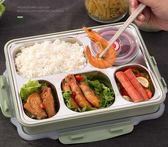 便當盒304保溫飯盒不銹鋼成人便當盒食堂分格餐盤1層帶蓋大號長方形餐盒全館免運 二度