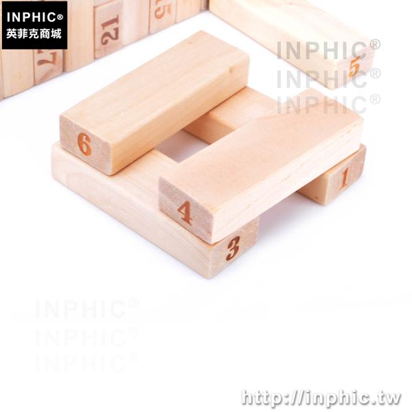 INPHIC-尾牙玩具酒吧玩具積木數字版疊疊高大款木製層層疊益智遊戲48片疊疊樂_ouJz