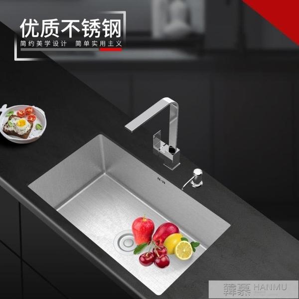 304不銹鋼水槽單槽台下盆嵌入式手工盆廚房洗手洗菜盆單槽大小號  母親節特惠 YTL