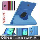 三星Galaxy Tab S2 9.7寸 平板皮套 荔枝紋 360度旋轉 T815C 保護套 T810 平板保護殼 外殼 支架