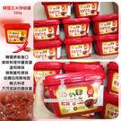 韓國 玄米辣椒醬 500g...