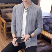 毛衣男韓版秋季青年立領拉鏈男士針織開衫純色毛線衣薄款外套Mandyc