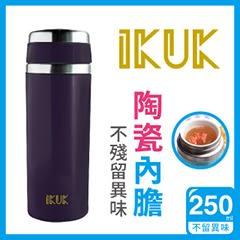 【等一個人咖啡】ikuk艾可陶瓷輕量隨行杯250ml-葡萄酒色