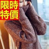 女款高領針織衫明星同款典雅-日韓長袖防寒羊毛女毛衣5色63aa8[巴黎精品]