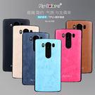 King*Shop~商務逸彩LG V10手機殼保護套LG V10手機套矽膠外殼v10外殼軟