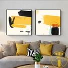 北歐風格客廳裝飾畫現代簡沙發背景墻掛畫幾何【雲木雜貨】