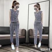 連身褲小個子女裝新款氣質收腰顯瘦豎條紋闊腿連衣褲套裝 qw479『俏美人大尺碼』