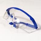 可調式安全護目鏡 - 工作護目鏡 防塵護目鏡 安全眼鏡 護目鏡 防飛沫 防護眼鏡 保護眼睛