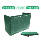 【奇奇文具】UBILIN TPE新環保防疫隔離桌墊