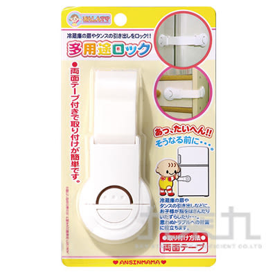 (日)39元安心冰箱扣