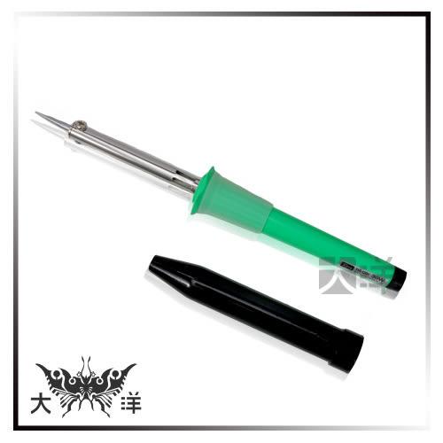 ◤大洋國際電子◢ KOTE 40W NS-40 筆型烙鐵 (附蓋) 出錫槍 電烙鐵  銲槍  電路板 NS-40