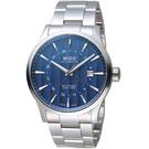 MIDO美度先鋒系列兩地時區腕錶 M0384291104100 藍x鋼帶