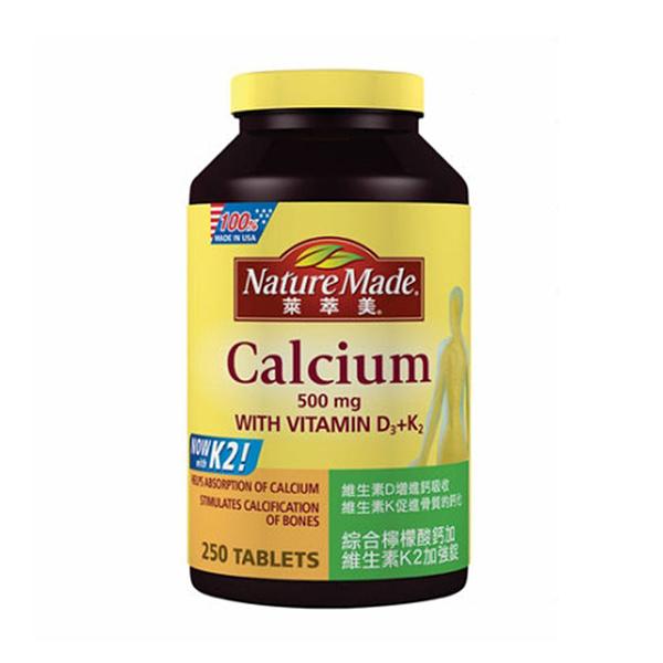 [COSCO代購] NATURE MADE CALCIUM+K2 綜合檸檬酸鈣加維生素K2 加強錠250錠 _C228453