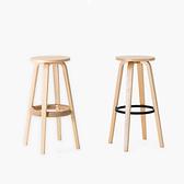 【IKHOUSE】簡約圓形吧台椅-吧台椅-高腳椅-開店-家具