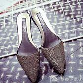半托鞋 平底涼拖女夏尖頭平跟涼鞋半拖鞋懶人鞋 最低價搶購