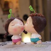 情人節生日禮物創意家居臥室裝飾工藝品客廳桌面擺件情侶送女朋友「時尚彩虹屋」