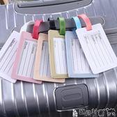 行李吊牌 3個裝創意迷彩行李牌旅行箱吊牌拉桿箱掛牌標簽牌行李箱吊牌 寶貝計畫