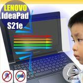 【Ezstick抗藍光】Lenovo S21e 系列 防藍光護眼鏡面螢幕貼 靜電吸附 (鏡面)