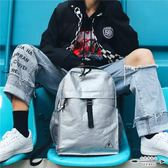雙肩包 潮牌男士雙肩包原宿高中學生書包女時尚潮流個性街頭 - 古梵希鞋包