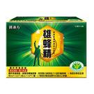 御沛方雄蜂精 6瓶/盒【i -優】