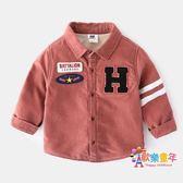 懿琪寶貝童裝男童長袖襯衫冬季寶寶刷毛加厚上衣兒童保暖襯衣童裝