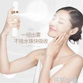 蒸臉器 Ulike納米補水儀蒸臉器美容儀保濕臉部迷你便攜式家用冷噴霧機器 怦然心動 NMS