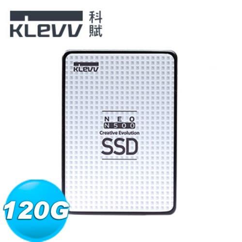 KLEVV 科賦 NEO N500 120GB 2.5吋 SATAIII 7mm固態硬碟