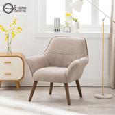 E-home Morgen摩根現代布面休閒椅 二色可選棕色