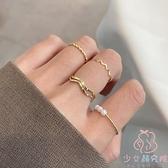 戒指女日系小素圈時尚組合食指小指尾戒個性套裝【少女顏究院】