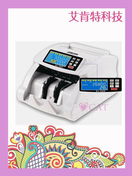 ♥Bojing BJ-580 台幣頂級商務型點驗鈔機 (免運費~) - 台中市