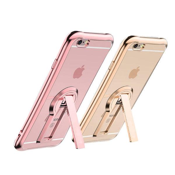 水漾-iPhone 7Plus/ 8Plus 5.5吋 小蠻腰空壓鍍邊手機支架TPU手機軟殼(送玻璃保護貼)