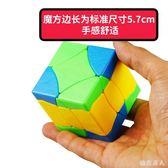 百鳥朝鳳異形魔方專業彩色順滑三階變體異型魔方兒童益智玩具 LJ5581【極致男人】