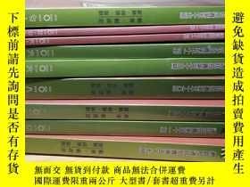 二手書博民逛書店罕見蟠龍拍賣目錄共7多本Y154341 蟠龍拍賣 蟠龍拍賣 出版