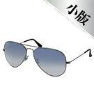 台灣原廠公司貨-【Ray-Ban雷朋】3025-004/78-58 偏光太陽眼鏡(漸層藍-小版)