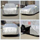 汽車通用車罩外套防曬遮陽簾蓋布