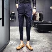 商務西褲褲子男潮流修身型小腳休閒褲彈力英倫青年黑色男生秋長褲 蘿莉小腳ㄚ