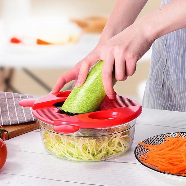 多功能切菜神器馬鈴薯絲切絲器家用刨絲器切片擦絲神器廚房刮絲用品【快速出貨】