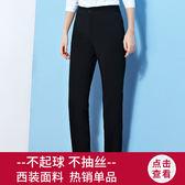 西裝褲女正裝褲女黑色大碼工作褲女直筒女士職業長褲 【好康八八折】