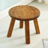 小凳子時尚白橡實木換鞋板凳方圓矮換鞋板凳